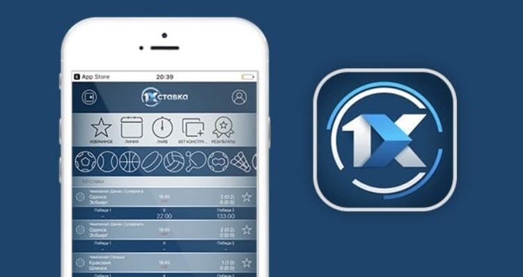 мобильное приложение 1xBet на Android